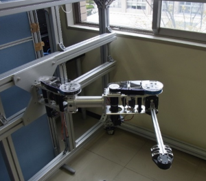 Two-link manipulator